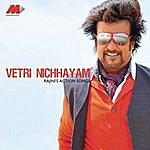 Mano Vetri Nichhayam - Rajanikant's Action Songs