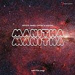 Mano Manitha Manitha