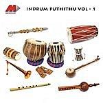 Mano Indrum Puthithu