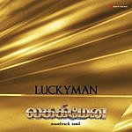 Suresh Peters Lucky Man