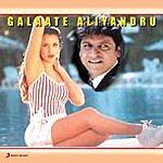 Deva Galaate Aliyandru