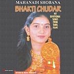 Mahanadhi Shobana Bhakthichudar