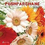 Unknown Pushparchane Vol. 3
