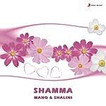 Mano Shamma