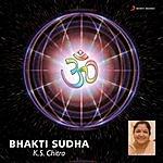 Unknown Bhakti Sudha