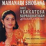 Mahanadhi Shobana Sree Venkatesa Suprabhatham