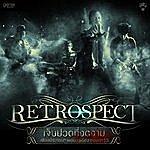 Retrospect Jeb Puad Tee Ngod Ngarm - Single