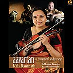 Kala Ramnath Aavartan - A Musical Odyssey