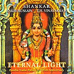 Shankar Eternal Light