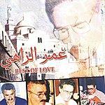 Amar Ezzahi Best Of Love (Chaâbi Algérois)