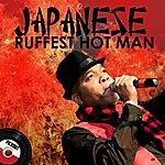 Japanese Ruffest Hot Man