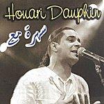 Houari Dauphin Sahra Maa Houari Dauphin