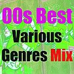 EMO 00s Best Various Genres (Mix)