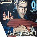 Amar Ezzahi A'rassi, Vol. 1 (Chaâbi Algérois)