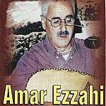 Amar Ezzahi Ya Welfi Tadj El Bahyin (Chaâbi Algérois)