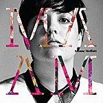 Ariane Moffatt Ma (Deluxe Version)