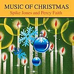 Spike Jones The Music Of Christmas
