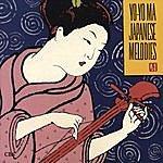 Yo-Yo Ma Japanese Melodies (Remastered)