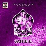 Noor Jehan Sahib Ji (Pakistani Film Soundtrack)