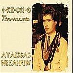 Takfarinas Ay Aassas Nezahriw (Version Remasterisée)