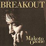 Makoto Ozone Breakout