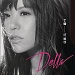 Della One In A Thousand