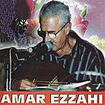 Amar Ezzahi Ah Ya Elaadra (Chaâbi)