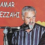 Amar Ezzahi Al Makine Ezzine (Chaâbi)