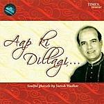 Suresh Wadkar Aap Ki Dillagi