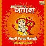 Usha Mangeshkar Amrit Varad Ganesh