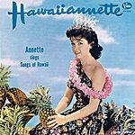 Annette Funicello Hawaiiannette