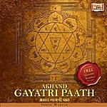Suresh Wadkar Akhand Gaytri Paath