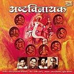 Usha Mangeshkar Ashtavinayak