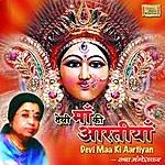 Usha Mangeshkar Devi Maa Ki Aartiyan