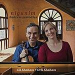 Gil Shaham Nigunim: Hebrew Melodies