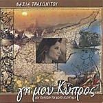 Nasia Trachonitou Gi Mou Kipros