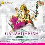 Suresh Wadkar Ganaadheesh