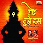 Suresh Wadkar God Tujhe Roop