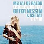 Offer Nissim Le Lo Le