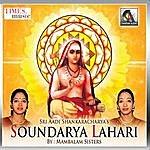 Mambalam Sisters Soundarya Lahari - Single