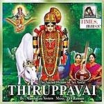 Mambalam Sisters Thiruppavai