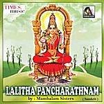 Mambalam Sisters Lalitha Pancharatnam - Single