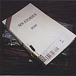 Straight Outta Junior High Six Stories