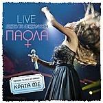 Paola Meta Ta Mesanihta (Live)