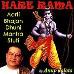 Anup Jalota Hare Rama - Aarti, Bhajan, Dhuni, Mantra, Stuti