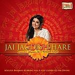 Mitali Singh Jai Jagdish Hare