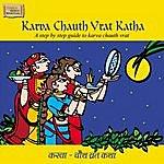 Sadhana Sargam Karva Chauth Vrat Katha
