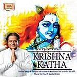 Anup Jalota Krishna Katha