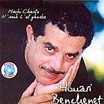 Houari Benchenet Machi Charte N'rouh L'el Ghorba
