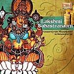 Pandit Jasraj Lakshmi Sahastranaam